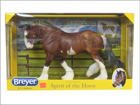 breyer-ertl-toys-04